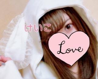 「ありがとうございました♡」03/25(月) 03:13 | 中川 けいこの写メ・風俗動画