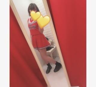 「ありがとう♡」03/25(月) 04:41 | りさの写メ・風俗動画