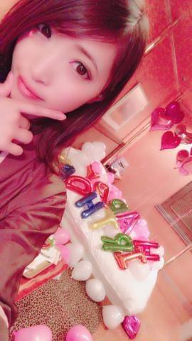 「ありがとう♡」03/25(月) 05:16 | ゆりの写メ・風俗動画