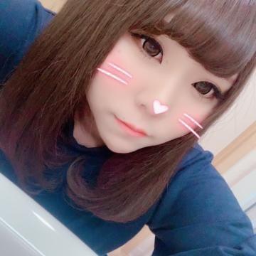 「かえるーー」03/25(月) 05:45 | みりんの写メ・風俗動画