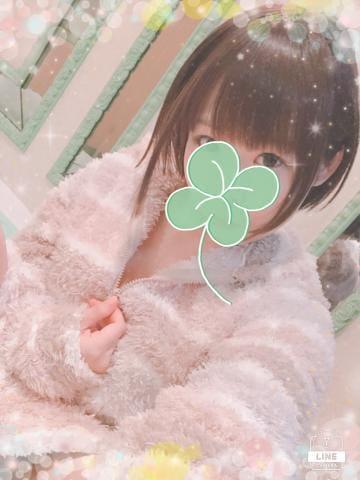 りり「おは?私の楽しみなこと」03/25(月) 07:30   りりの写メ・風俗動画