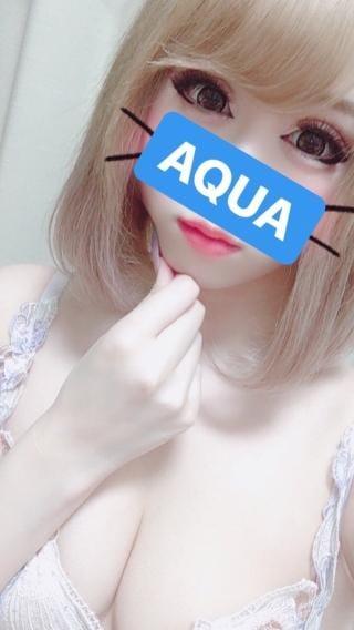 橘 アクア「最近」03/25(月) 22:13 | 橘 アクアの写メ・風俗動画