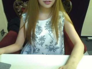 美咲 かぐや「美咲 かぐやさん 只今アイチャット中」03/26(火) 00:06 | 美咲 かぐやの写メ・風俗動画