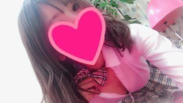 「[自撮りしてみました]:フォトギャラリー」03/26(火) 01:20 | かなみの写メ・風俗動画