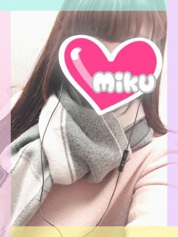 「ありがとう?」03/26(火) 03:25   みくの写メ・風俗動画