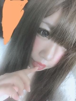 「ありがとうございました❤」03/26(火) 03:37 | しずくの写メ・風俗動画