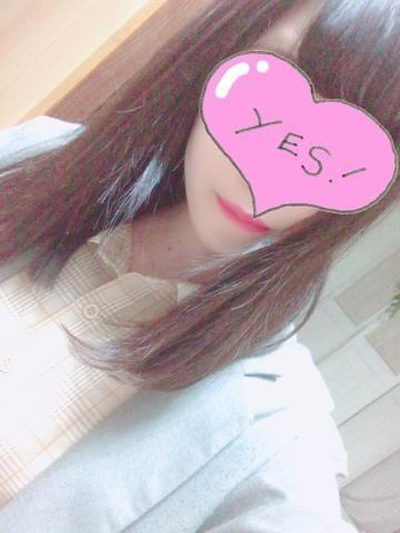 「ありがとう?」03/26(火) 04:36 | うらんの写メ・風俗動画