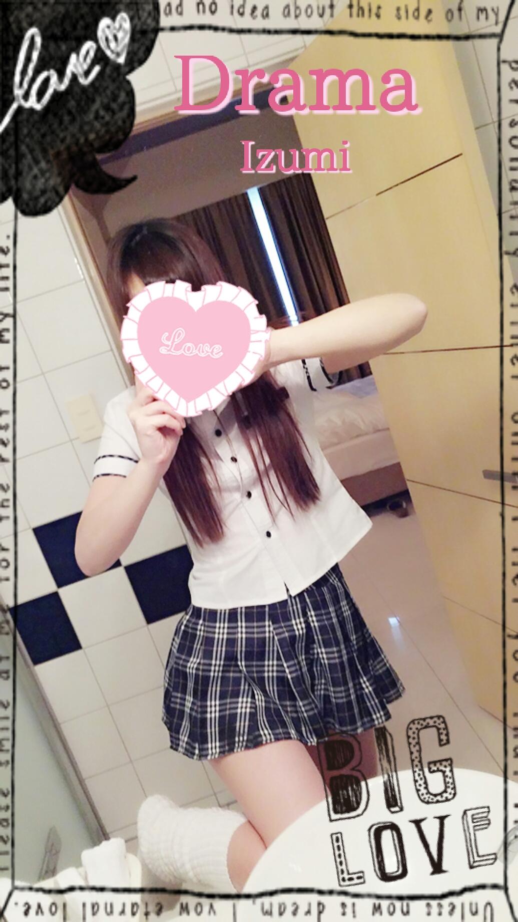 「*金曜日♪*」04/14(金) 14:05   いずみの写メ・風俗動画