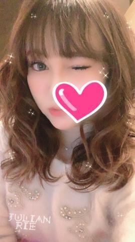「りえです??」03/26(火) 12:01 | りえの写メ・風俗動画