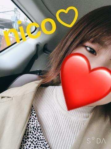 「[お題]from:Mineoさん」03/26(火) 12:52 | にこの写メ・風俗動画