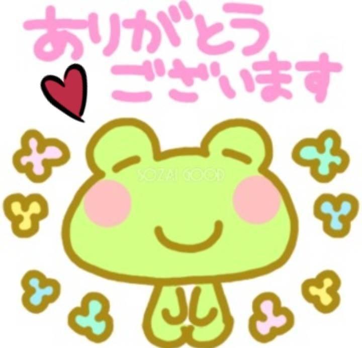 「ありがとうございました?」03/26日(火) 15:08 | になの写メ・風俗動画