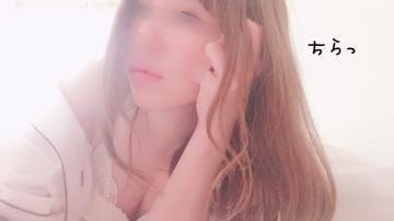 「初めまして!!りんごです?」03/26日(火) 15:25 | 森りんごの写メ・風俗動画