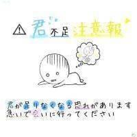 「こんにちわ??」03/26(火) 15:43 | まどかの写メ・風俗動画