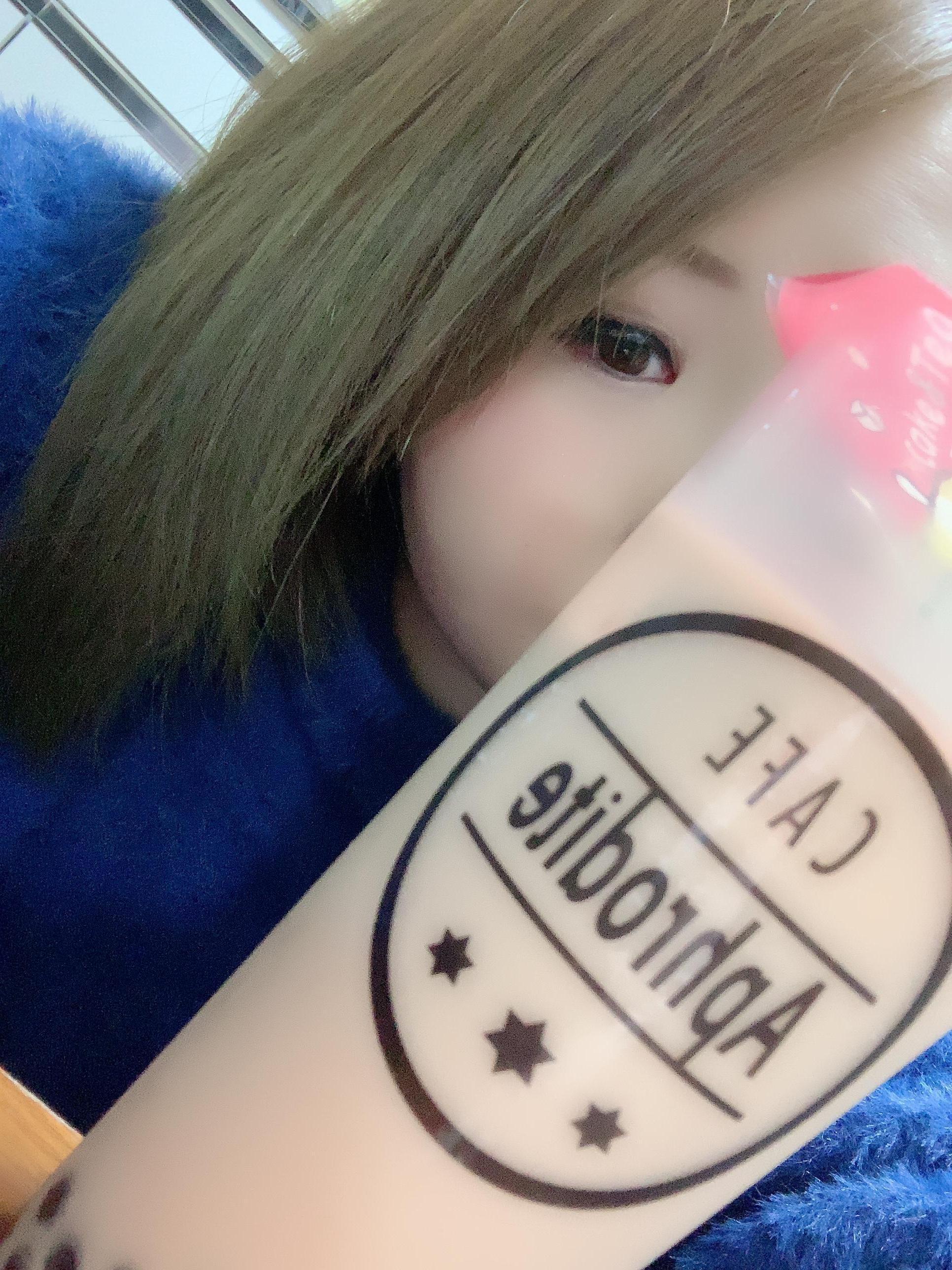 「タピタピ」03/26(火) 16:56 | さとみの写メ・風俗動画