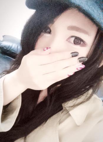 まりん「出勤(??ω??)?」03/26(火) 20:05   まりんの写メ・風俗動画