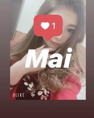 柴咲 マイ「出勤♡」03/26(火) 20:14 | 柴咲 マイの写メ・風俗動画