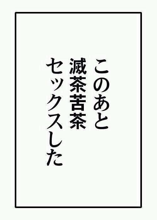さら「最近むらむらやばいねん!w」03/26(火) 21:30 | さらの写メ・風俗動画