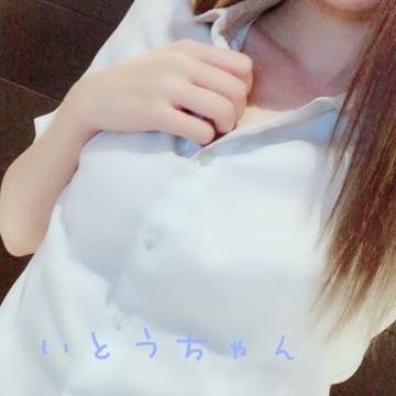 伊東 さちこ「堂山502様?」03/26(火) 23:00 | 伊東 さちこの写メ・風俗動画