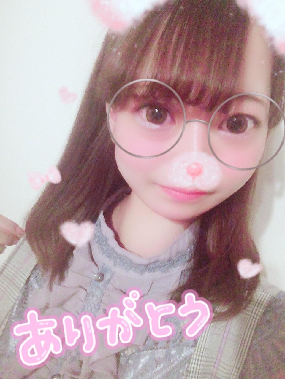 「ありがとう♡」03/27日(水) 02:42   めぐみの写メ・風俗動画