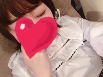 松井 みく「お休みなさい♪」03/27(水) 03:03 | 松井 みくの写メ・風俗動画