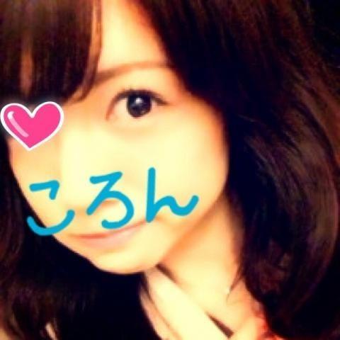 「お礼日記♪」03/27(水) 06:43   ころんの写メ・風俗動画