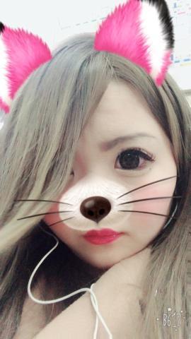 「こんにちわ」04/15(土) 19:02 | りろの写メ・風俗動画