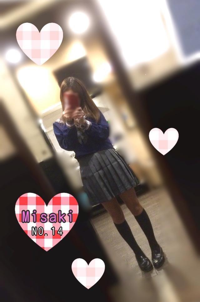 「初投稿〜」03/30(土) 21:26   みさきの写メ・風俗動画