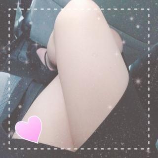 「にゅうスカート♡」03/30(土) 21:43 | かりんの写メ・風俗動画