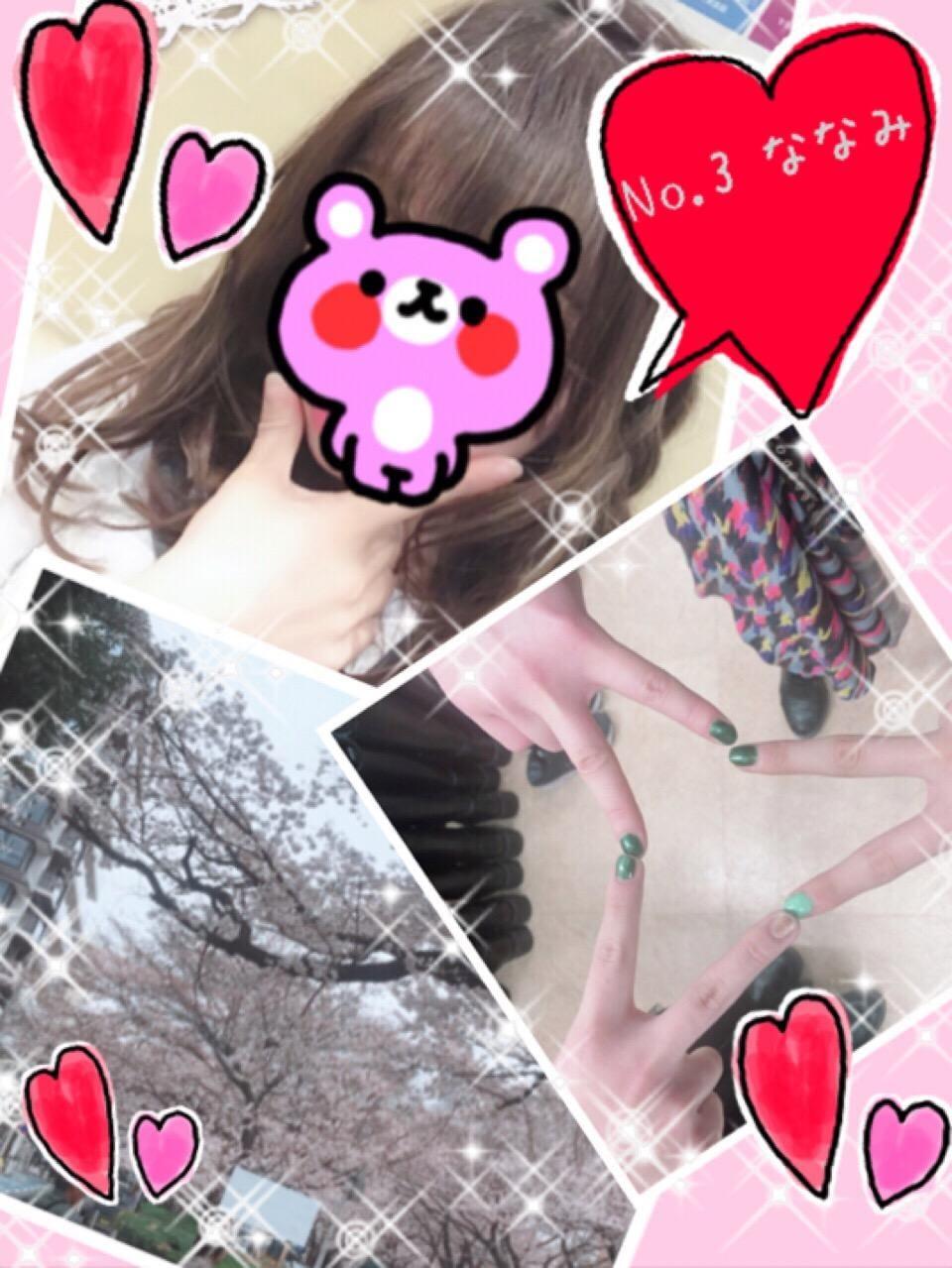 「ありがとう」03/31(日) 00:48   ななみの写メ・風俗動画