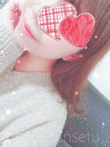 「帰宅(UωU)」04/02(火) 06:20 | いおり【AF・即尺・イマラ】の写メ・風俗動画