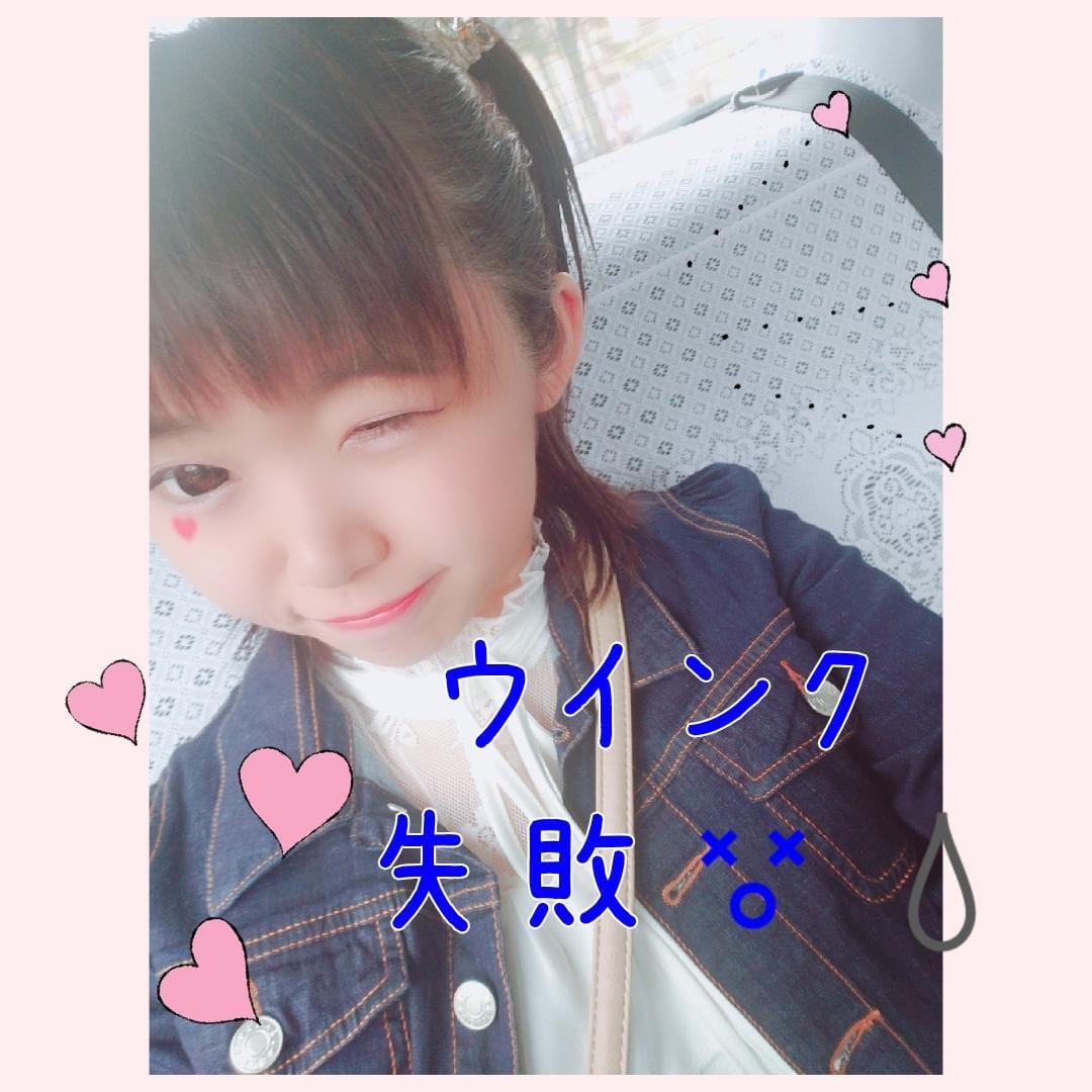 「まさかの」04/02(火) 14:41 | ゆんの写メ・風俗動画