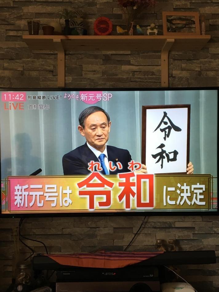 「新しい時代(^^)」04/03(水) 20:01 | みらいの写メ・風俗動画
