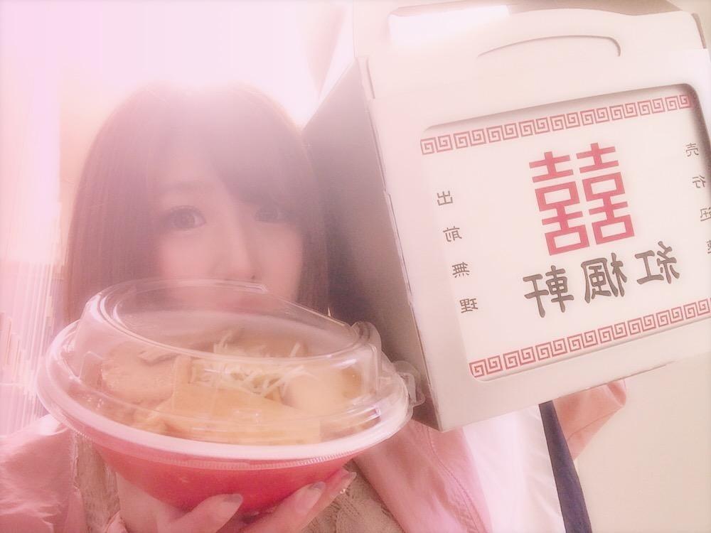 「ら〜めんはじめました」04/06(土) 01:37 | ティアの写メ・風俗動画