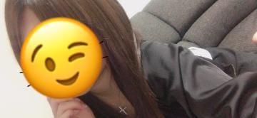 「お礼ー?」04/08(月) 01:22 | りあなの写メ・風俗動画