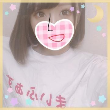 「→」04/09(火) 23:45 | ユウラの写メ・風俗動画