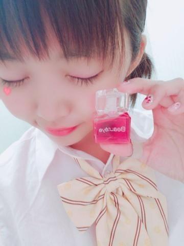 「愛情」04/10(水) 02:09 | ゆんの写メ・風俗動画