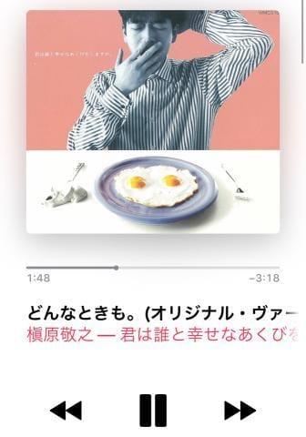 「昭和?平成?」04/11(木) 12:31 | ともみ☆11/20体験入店です!の写メ・風俗動画