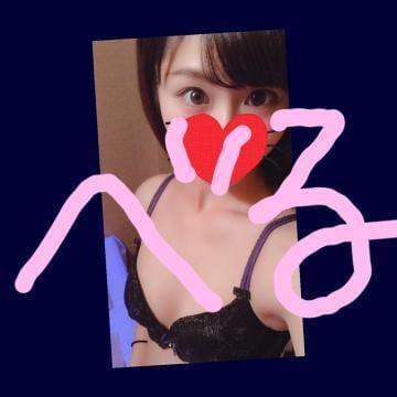 「19時から」04/11(木) 17:58 | べるの写メ・風俗動画