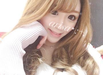 「[お題]from:ムッツリ君さん」04/11(木) 20:52 | アリサの写メ・風俗動画