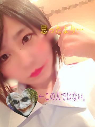 「あらまぁ」04/13(土) 14:49 | 竹内 ひまりの写メ・風俗動画