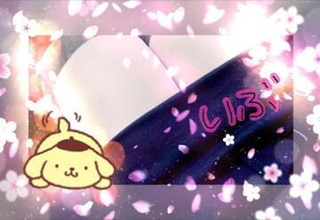 「おはようございます♡」04/22(土) 07:28 | いぶの写メ・風俗動画