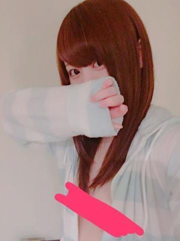 「鬼事前予約ありがとう!!」04/14(日) 22:48 | ひなたの写メ・風俗動画