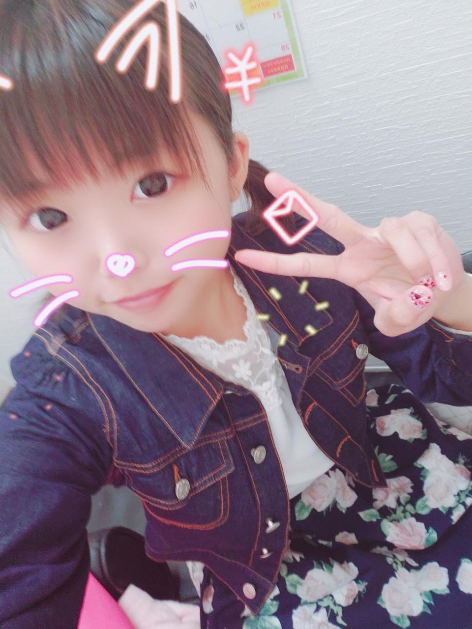 「出勤!」04/15(月) 11:16 | ゆんの写メ・風俗動画