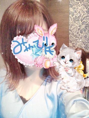 「髪切ったやで。」04/15(月) 19:23   みやびの写メ・風俗動画