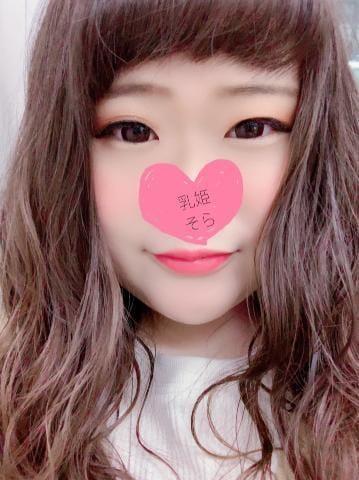 「」04/16(火) 01:16 | そらの写メ・風俗動画
