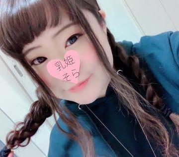 「」04/17(水) 01:40 | そらの写メ・風俗動画