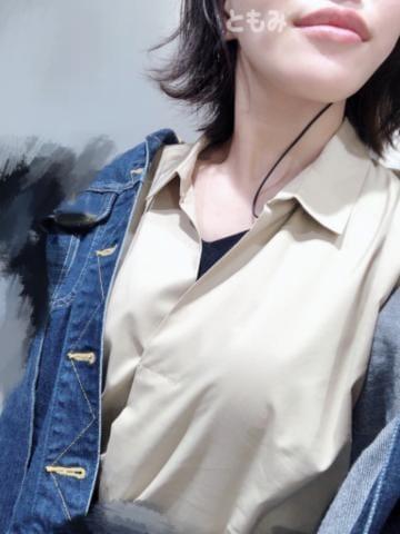 「??」04/17(水) 01:57 | ともみ☆11/20体験入店です!の写メ・風俗動画