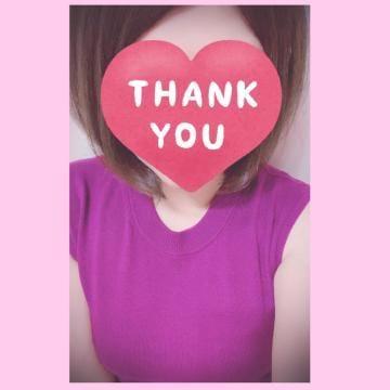 赤羽 紗英「ありがとうございました」04/19(金) 23:13   赤羽 紗英の写メ・風俗動画
