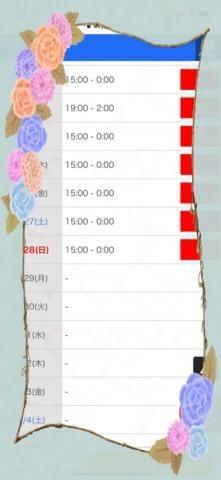 松本 じゅん「来週ね????」04/19(金) 23:18   松本 じゅんの写メ・風俗動画