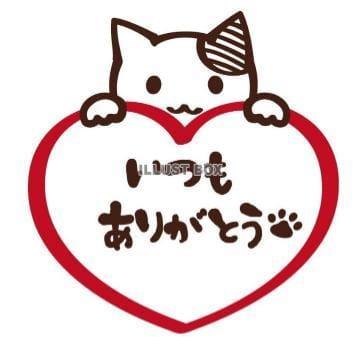 柿添 ななみ「昨日のお礼♪Iさま。(*^^*)」04/20(土) 00:33   柿添 ななみの写メ・風俗動画